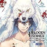 Bloody Endings 赤の狩人編/三楽章