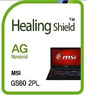 Healingshield スキンシール液晶保護フィルム Anti-Fingerprint Anti-Glare Matte Film for Msi Laptop GS60-2PL