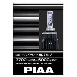 PIAA ( ピア ) LEDヘッドライトバルブ 3700lm 【6000K】 HB3/HB4 ホワイト 12V25W 2個入り LEH101