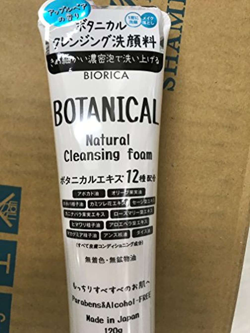 不規則な和ベッドビオリカ クレジンク洗顔