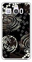sslink 509SH シンプルスマホ3 ハードケース ip1033 和柄 亀甲 花柄 流水 スマホ ケース スマートフォン カバー カスタム ジャケット softbank