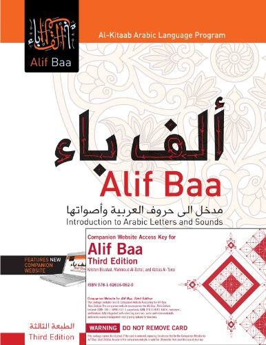 Download Alif Baa Introduction to Arabic Letters and Sounds + Passcode (Al-Kitaab Arabic Language Program) 1626161224