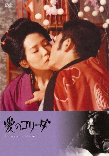 愛のコリーダ [DVD]の詳細を見る
