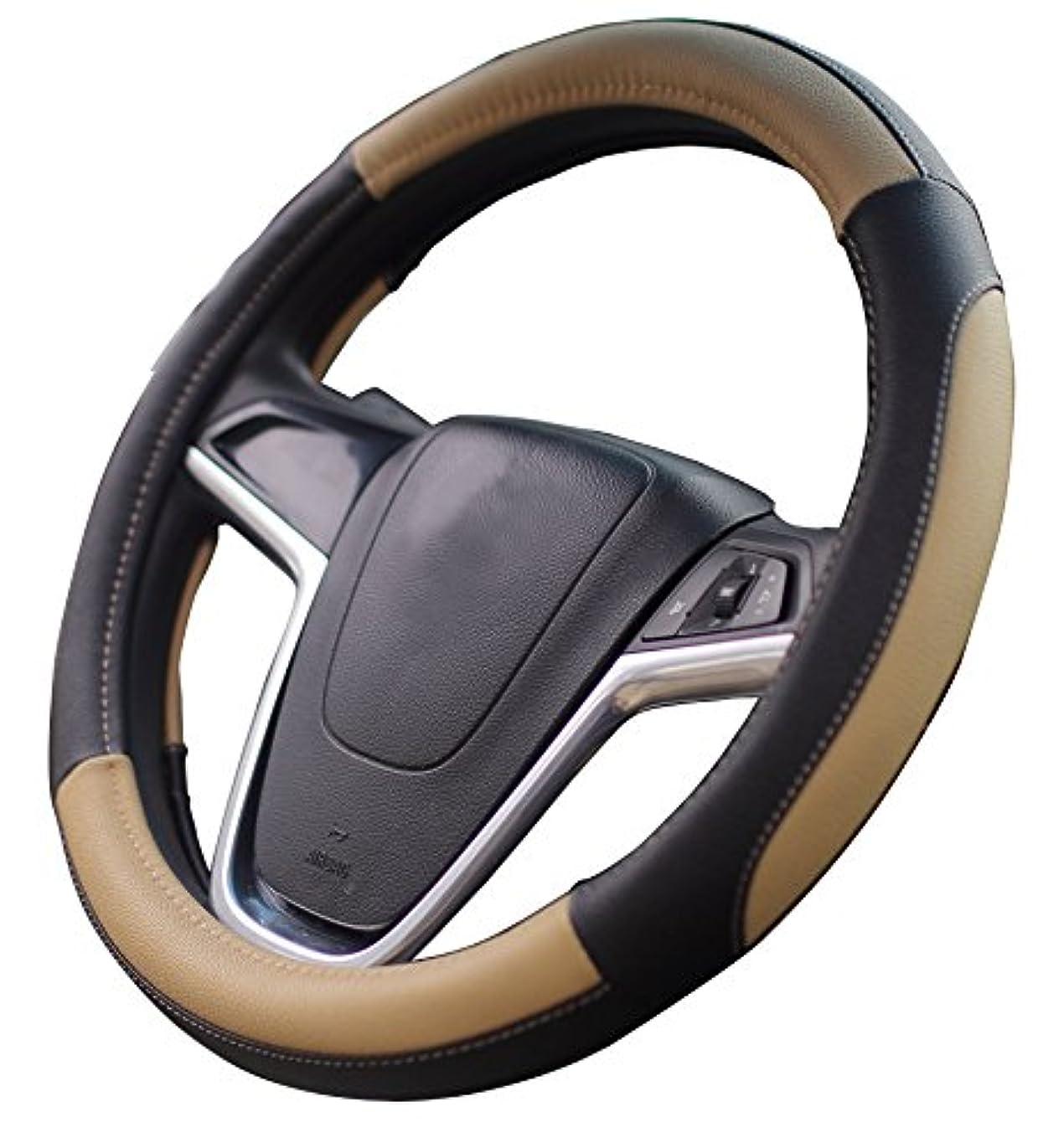 日放棄創傷車のステアリングホイールカバー38センチメートル中型快適な耐久性、安全性 ベージュ