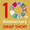 SMAP SHOP 2015-2016 10th Anniversary 公式グッズ CD