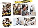 探偵なふたり:リターンズ[DVD]