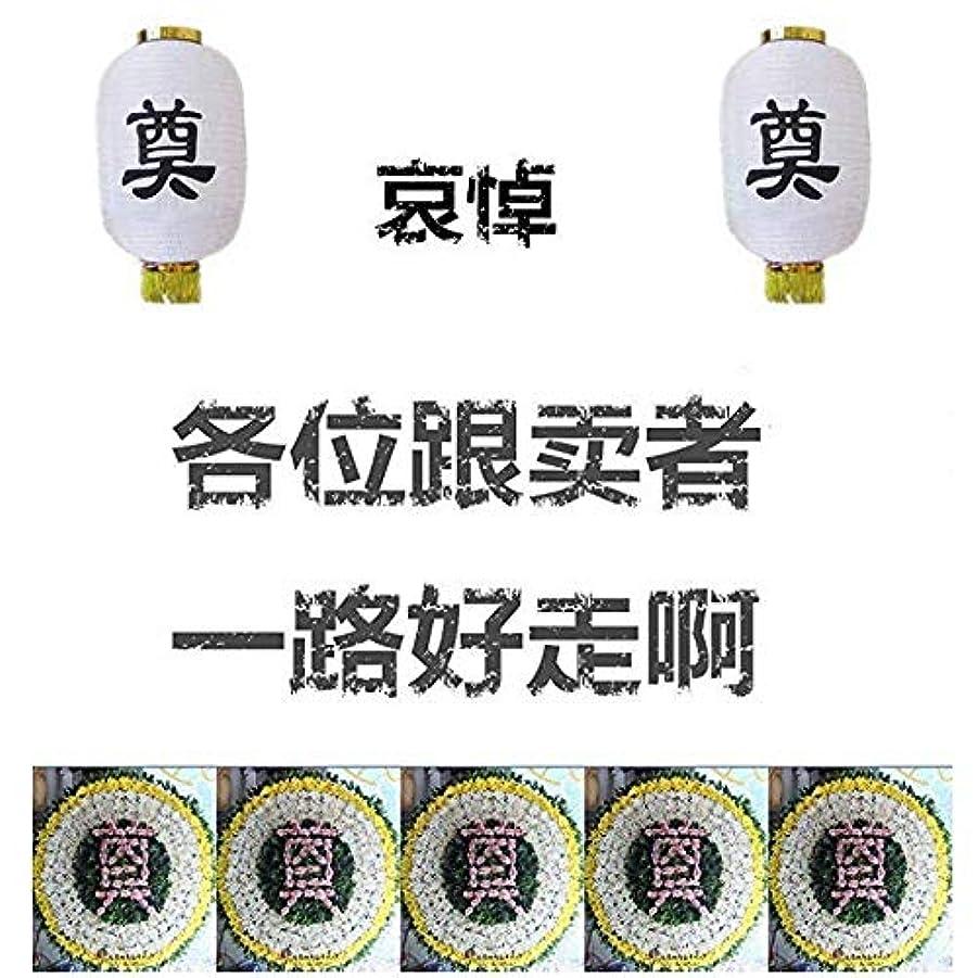 ジャンピングジャック子犬花Sexiu-TOYSポケット猫はあなたV-agina人工実プッシーソフト男性Mastubrationカップ日本masturbetionおもちゃ男性のTシャツインテリジェントステッカーに適合します,彼への最高の贈り物