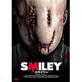 スマイリー [DVD]