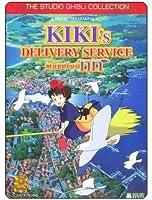 スタジオジブリDVD☆【魔女の宅急便】Kiki's Delivery Service☆日本語/タイ語学習☆ 語学学習に最適 日本語視聴OK