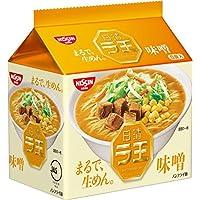 日清ラ王 袋麺 味噌 5食P