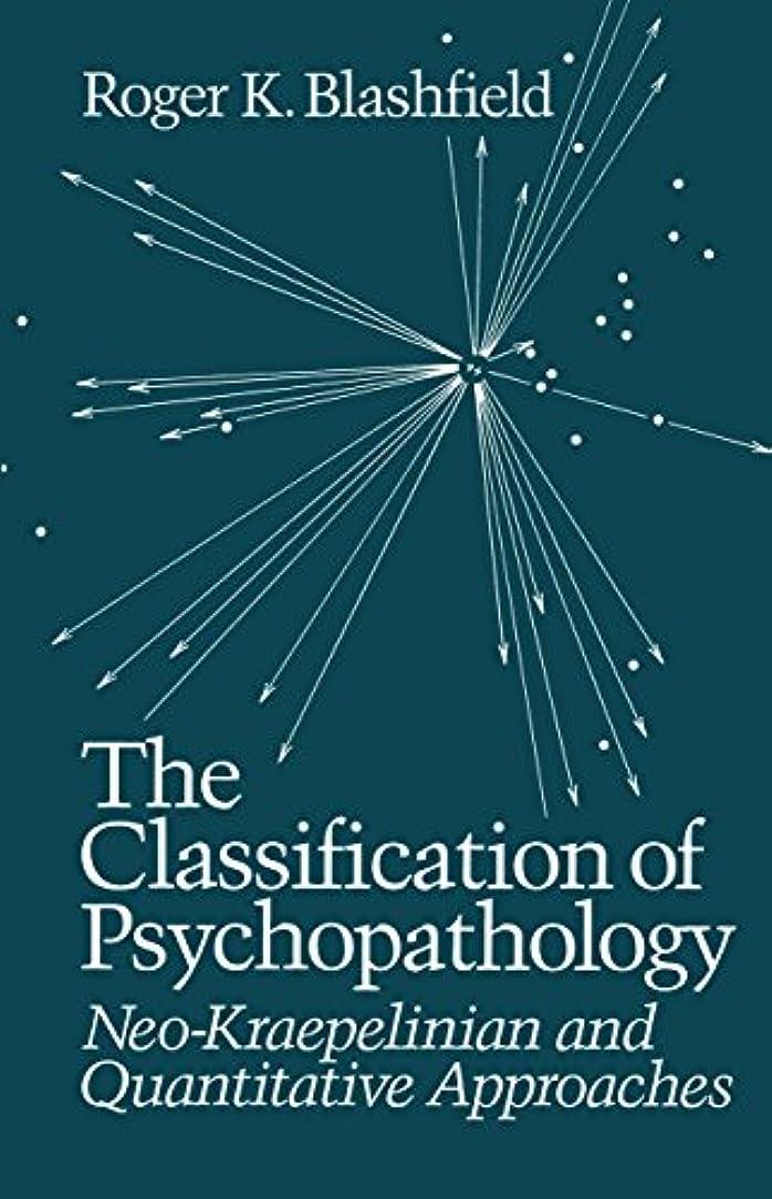 特殊回転させる若いThe Classification of Psychopathology: Neo-Kraepelinian and Quantitative Approaches (English Edition)