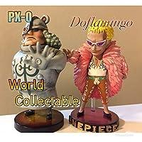 ワールドコレクタブル PX-0 ドフラミンゴ リペイント ONE PIECE ワーコレ ワンピース 七武海