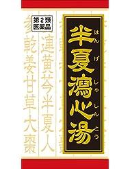 【第2類医薬品】半夏瀉心湯エキス錠Fクラシエ 180錠