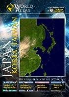 World Atlas Japan Korea Taiwan [DVD] [Import]