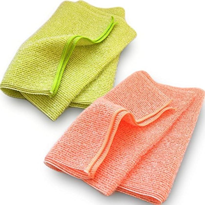 包括的捨てるその後ブルーム なめらかホイップ ボディタオル とうもろこし繊維100% 弱酸性 2枚セット (サーモンピンク×グリーン)