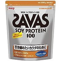 ザバス(SAVAS) ソイプロテイン100+ビタミン ミルクティー風味 【50食分】 1,050g
