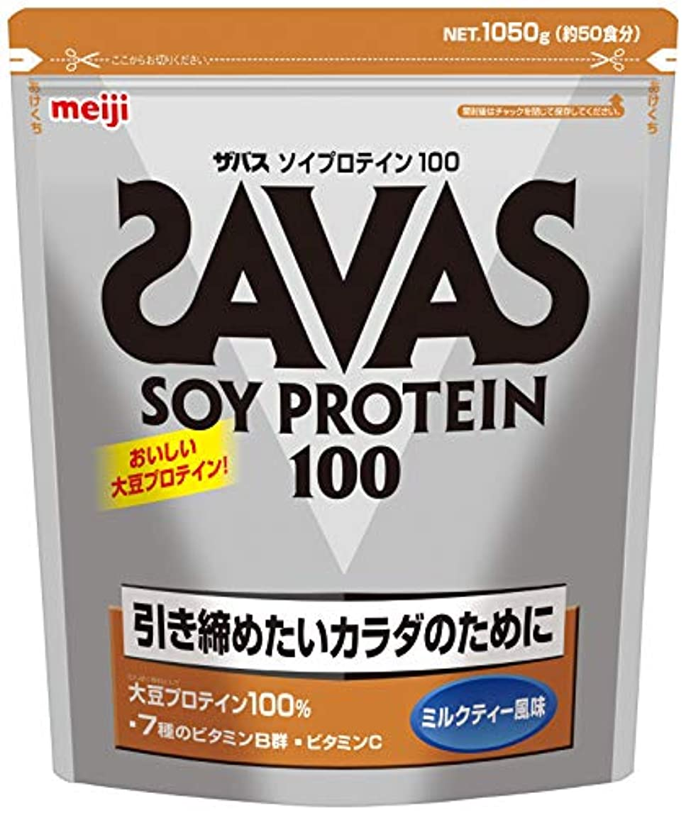 上服歩くザバス(SAVAS) ソイプロテイン100+ビタミン ミルクティー風味 【50食分】 1,050g