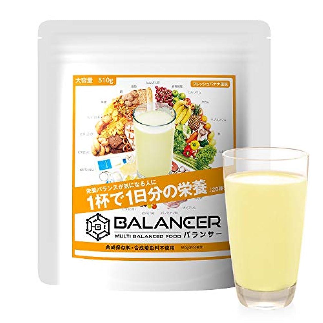 手綱シルエット郊外バランサー30D(大容量) 低糖質 高たんぱく 1杯で1日分20種類の栄養素が摂れる マルチバランス栄養食 フレッシュバナナ風味 大容量510g