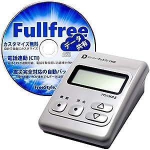 CTIシステム簡単導入キット (ナンバーディスプレイアダプタ アロハND5(アロハND4後継機,USB接続) + CTIソフト Fullfree)