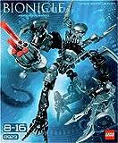 レゴ (LEGO) バイオ二クル ヒドラクソン 8923 画像