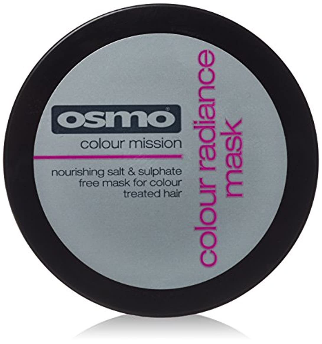 各回転する断線アレス OSMO カラーセーブ ラディアンスマスク 100ml