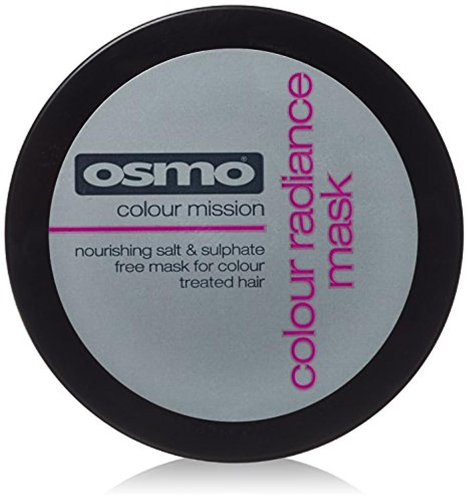 チャンス苦情文句ミュートアレス OSMO カラーセーブ ラディアンスマスク 100ml