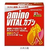 アミノバイタル カブシ 21本入箱 【63g×15個】