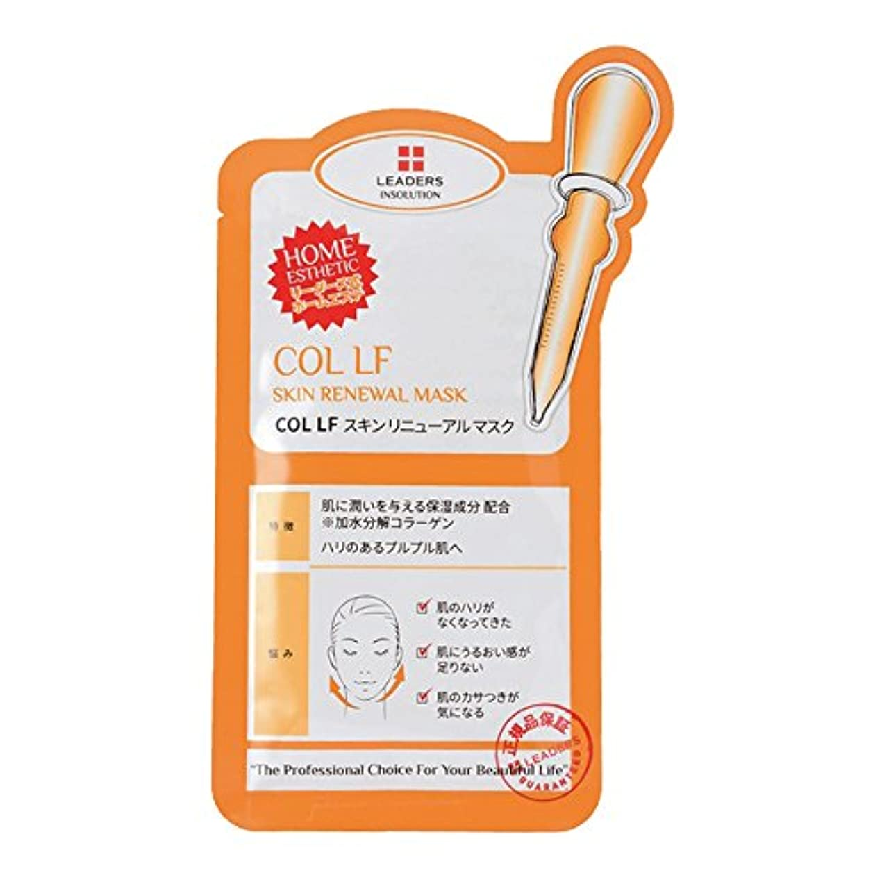 球状照らすコーヒー日本限定版 国内正規品 LEADERS リーダース コラーゲンリフティング スキンリニュアル マスク 1枚 25ml ハリ ツヤ エイジングケア