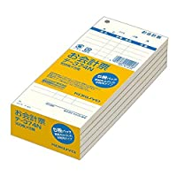 (まとめ買い) コクヨ お会計票 表紙なし 徳用 100枚 5冊パック テ-374N 【×5】