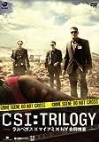 CSI: トリロジー−ラスベガス×マイアミ×NY合同捜査− [Blu-ray]