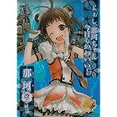 艦娘クリアカードこれくしょんガムPart3/KIRA-021キラ付けカード 那珂改二単品