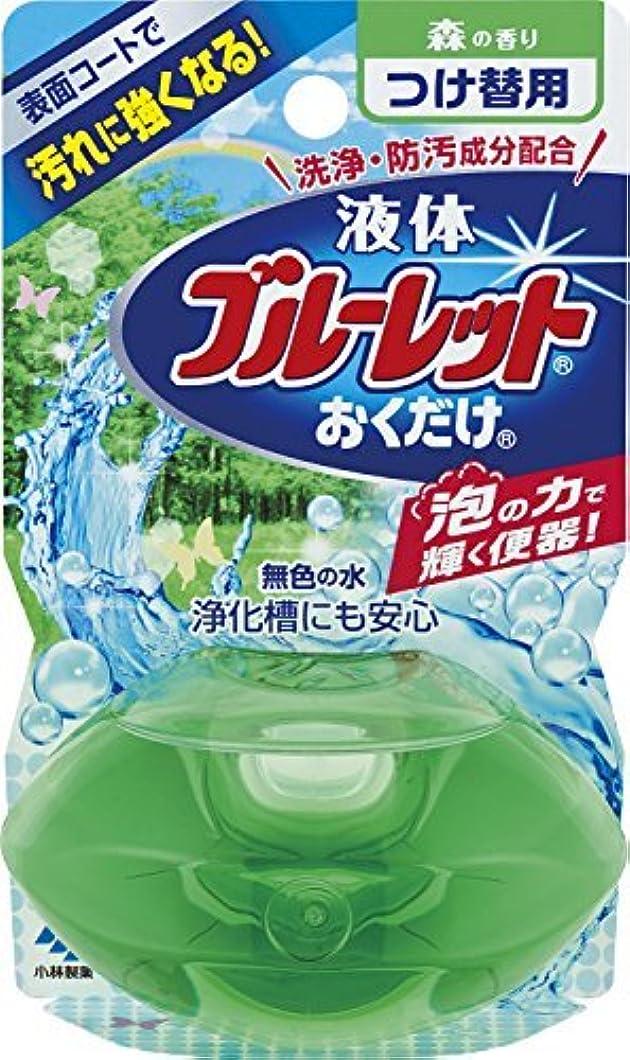 より悲劇パネル液体ブルーレットおくだけ 森の香り 無色の水 つけ替用 ?おまとめセット【6個】?