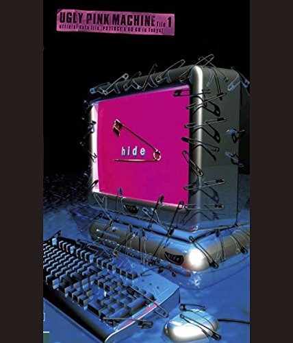 UGLY PINK MACHINE file 1 [Blu-ray]