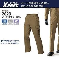 XEBEC(ジーベック) 秋冬 ノータック ラット ズボン 綿100% 吸湿・吸水性 2023 色:ディープネイビー サイズ:95