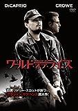 ワールド・オブ・ライズ 特別版 [DVD]
