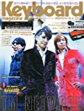 Keyboard magazine (キーボード マガジン) 2012年 07月号 SUMMER (CD付き) [雑誌] 画像