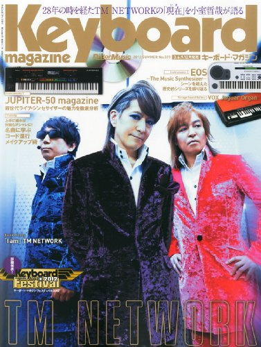 Keyboard magazine (キーボード マガジン) 2012年 07月号 SUMMER (CD付き) [雑誌] [雑誌] / キーボード・マガジン編集部 (著); リットーミュージック (刊)