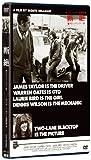 断絶 HDリマスター版 [DVD]