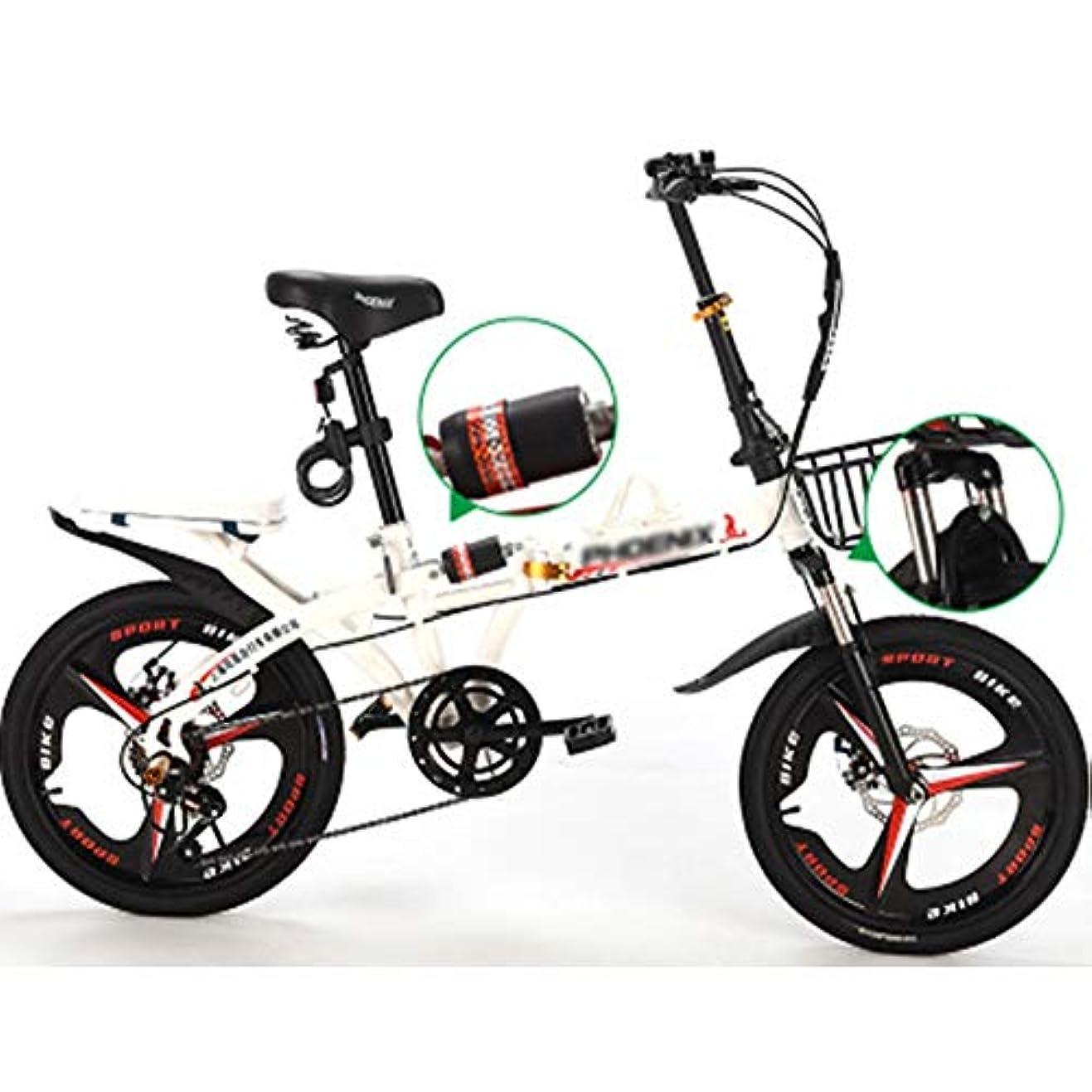線形白い行商人大人の自転車、ダブル衝撃吸収/ 6速度変更/フロントとリアのディスクブレーキバイク、ワンピースフレーム/ 3-ナイフワンホイールのデザイン、16インチ折りたたみ (Color : White)