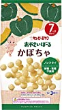 キユーピー おやさいぼーる かぼちゃ 3g×3袋