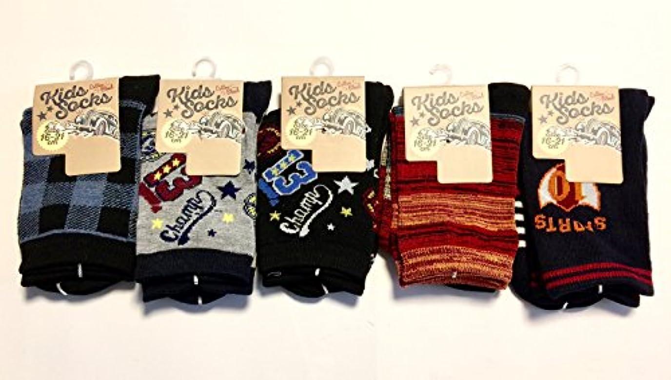 形アノイ起業家靴下 キッズ 男の子 綿混 のびのび 柄ソックス 16-21cm お買得5足組(柄はお任せ)