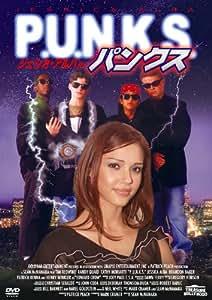 パンクス [DVD]