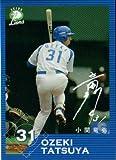 西武ライオンズ 2004年球団配布カード 小関竜也