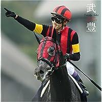 武豊YutakaTake The30thAnniversary