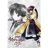OVA うたわれるもの 第3巻 DVD 〈通常版〉