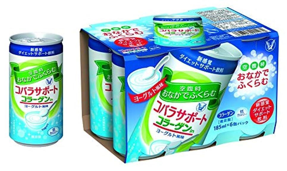 種類ギャザー終わりコバラサポート コラーゲンin ヨーグルト風味<炭酸飲料> 185ml×30本