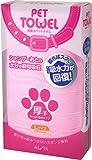 アイオン 超吸水ペットタオル 厚手 Lサイズ ピンク