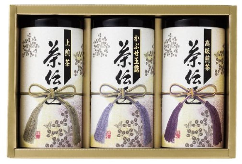再編成する合理的義務八女茶?鹿児島茶詰合せ HYK-50