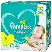 【Pampers】パンパース さらさらケアテープ Sサイズ 306枚(102枚×3パック)