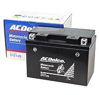 ACDelco [ エーシーデルコ ] シールド型 バイク用バッテリー DTZ12S